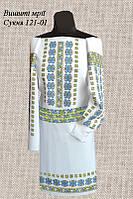 Платье 121-01 с поясом