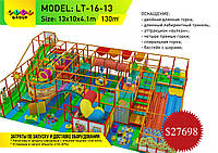 Детский аттракцион Модель: LT-16-13 (130м2)