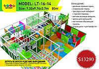 Детский аттракцион Модель: LT-16-14 (80м2)
