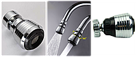 Экономитель воды Water Saver, насадка на кран, аэратор, насадка экономитель воды, аэратор для экономии воды
