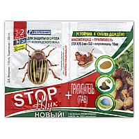 """""""Stop Жук"""" 3мл средство для защиты растений от колорадского жука + """"Прилипатель"""" 10мл с микроэлементами"""