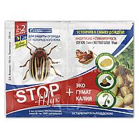 """""""Stop Жук"""" 3мл средство для защиты растений от колорадского жука + """"Эко Гумат"""" 10мл стимулятор роста растений"""