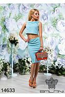 Модный костюм двойка 42-46, доставка по Украине