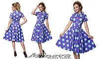 """Летнее женское платье """"Агнесия"""" в крупный горох размер 42-48"""