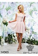 Красивое  женское платье 44-46, доставка по Украине