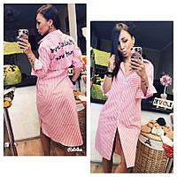 Сукня - сорочка з кишенями Кольору 075 СD, фото 1