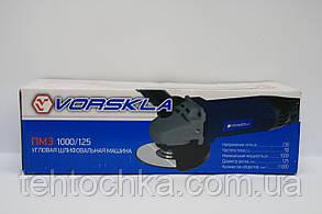 Болгарка Vorskla ПМЗ 1000-125 , фото 2
