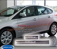 Накладки на дверные пороги Omsa на Ford Focus 2011-2014 седан