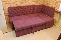 Уголок мягкий кухонный со спальным местом (Розовый)