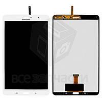 Дисплей для планшетов Samsung T320 Galaxy Tab Pro 8.4, белый, с сенсорным экраном