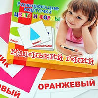 Развивающие карточки, (карточки  Домана) набор.
