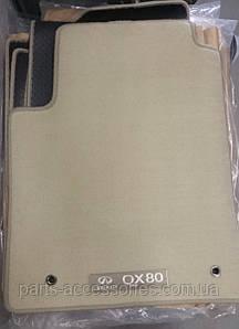 Infiniti QX80 2013-17 коврики в салон велюровые бежевые 1 2 3 ряды Новые Оригинальные