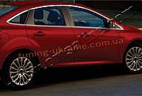 Верхние молдинги стекол Omsa на Ford Focus 2011-2014 седан