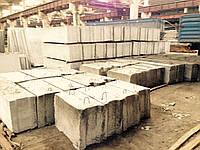 Фундаментный блок  ФБС 12.5.6-т