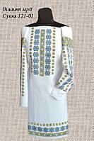 Платье 121-01 без пояса