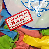 """Ассорти пастель 10""""(25 см) Belbal (упаковка 120 шт)"""