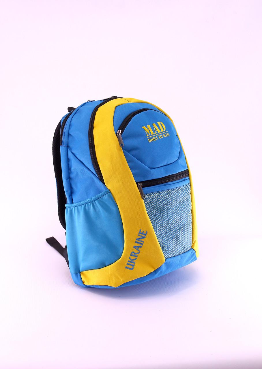 Рюкзак Ukraine Active +