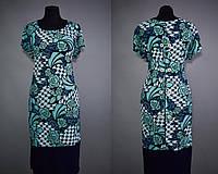 """Женское платье приталенного кроя """"масло"""" на спинке фурнитура из пуговиц 48, 50, 52, 54 размеры"""