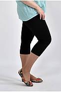 Женские стрейчевые лосины 70см Б011 размер 42-74, фото 3