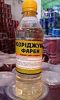 Растворитель краски (аналог Уайт-спирита) Polycolor 0,8 л (2000000107417)