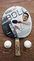 Ракетка для настольного тенниса теннисная BUTTERFLY TIMO BOLL SILVER