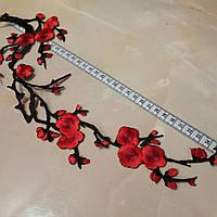 Декор для шитья на клеевой основе