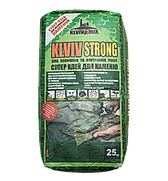 Клей для камня KLVIV MIX STRONG, фото 1