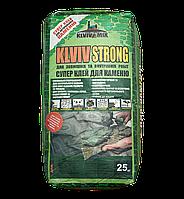 KLVIV MIX EXTERIOR STRONG/25 кг. Суперклей для камня