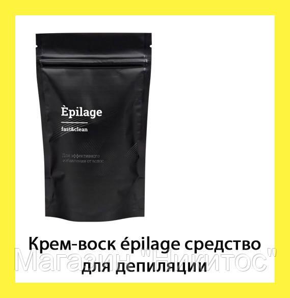 """Крем-воск épilage средство для депиляции 100g!Опт - Магазин """"Никитос"""" в Одессе"""