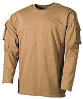 Футболка тактическая с длинным рукавом и карманами, х/б MFH 00123R