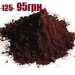 Какао-порошок темный 500г