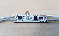 Диммер для LED-профиля (DT04)