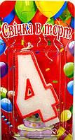 """Свеча для торта цифра """"4"""" Белая с Красным"""