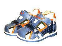 Кожаные сандалики TM Clibee р 20,21