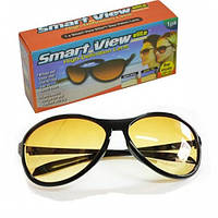 Поляризационные очки для водителей Smart View
