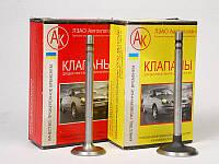 Клапана комплект  Москвичч 412,2140 АК  8шт, фото 1