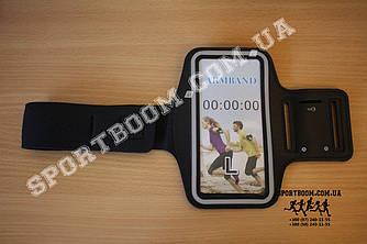 """Чехол на руку ArmBand Black 4.5"""" - 5.5"""" (47 см.)"""