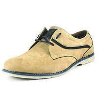 Туфли мужские GSL GSL1806 бежевые