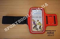 """Чехол на руку ArmBand Red 4.5"""" - 5.5"""" (47 см.)"""
