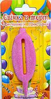 "Свеча для торта цифра ""0"" Розовая перламутр."