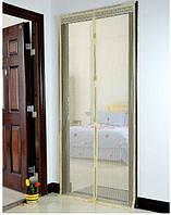Антимоскитная сетка шторка на двери светло-бежевая