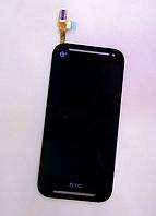 Оригинальный дисплей (модуль) + тачскрин (сенсор) для HTC Desire 608t