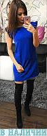 Женское платье Saga + ПОДАРОК !!! В НАЛИЧИИ!!!