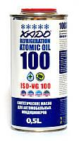 Refrigeration Oil 100 - синтетическое масло для кондиционера