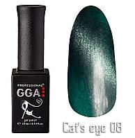 Гель лак кошачий глаз GGA Professional № 08