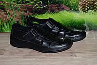 Туфли летние кожа прошиты М14 качество 40 41 42 43 44 45