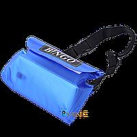 Универсальная водонепроницаемая сумка Bingo 220x145 мм
