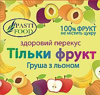 Пастила Груша з льоном / 50 г