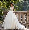 Свадебное платье атласная юбка с кружевом