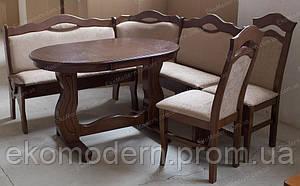 Кухонный уголок ПРАГА + деревянный мягкий со столом и стульями (табуретами) для кухни и гостиной